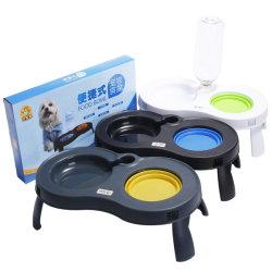 Plegado de la mascota al aire libre del tazón el tazón de agua potable al aire libre perro portátiles de agua y alimentos de Cuenca Viajes Dual-Purpose recipiente alimentos