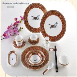 Restaurante de estilo Corea Shenone utiliza placas de cerámica antigua Vintage porcelana placa cuadrada de la cena