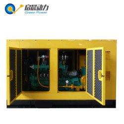 10-500kW 저소음 방음 가스 발전기 전력 발전기 터빈 발전기