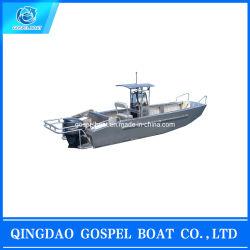 Из алюминиевого сплава, утвержденном CE 7.5m посадки судов на продажу