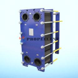 Echangeur de chaleur Plaque en acier inoxydable Refroidisseur d'huile de l'échangeur de chaleur