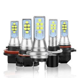 車LEDのフォグランプの球根H1 H3 H7 H11 H16 9005/Hb3 9006/Hb4 H27 880 881ランプ1400lm 6000Kの白を運転するP13W Psx26W Psx24Wの自動車
