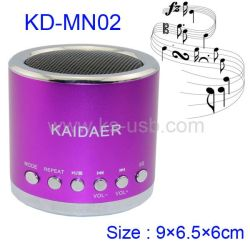 سماعة كايداير مستديرة الشكل مع بطاقة TF وفلاش USB القرص (KMS-0209)