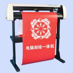 Точность шагового Контур наклейки бумага виниловый резак режущей машины