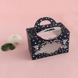 맞춤형 화장품 케이크 선물 포장 서랍식 선물