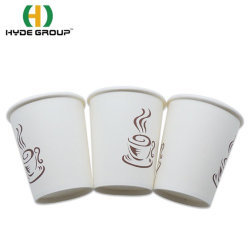 كوب ماء آلة صنع القهوة البيضاء الجدار المفرد كوب مع شعار