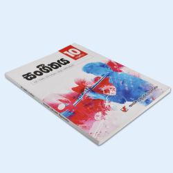 2021 Factory Design Service d'impression catalogue en Chine