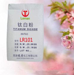 염화물 금홍석 TiO2 이산화티탄 분말 안료 가격