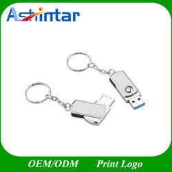 金属USB3.0のフラッシュ駆動機構のキーホルダーの旋回装置のペン駆動機構のより手USBのフラッシュディスク