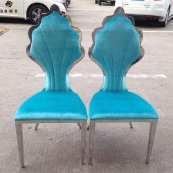 Chaise de salle à manger en acier inoxydable, de façon simple et moderne Table Chaise