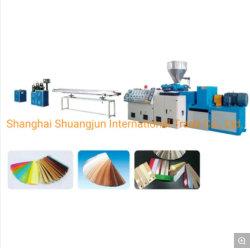 PVC Edge باندينغ خط الإنتاج آلة الصقل