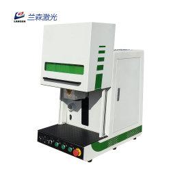 소형 밀봉된 안전 섬유 Laser 표하기 기계 전면 커버 50W