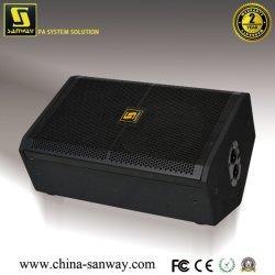 Srx712м профессиональный АС 12 дюйма