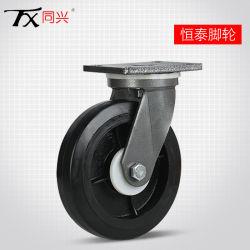 """8 """"頑丈な鉄心のゴム製旋回装置の足車の車輪"""