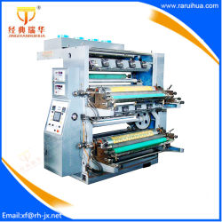 Пластиковый OPP, PP, ПЭТ, PE, ламинированные Materails широкоформатной печати