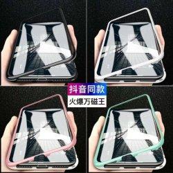 2018 حارّ يبيع [أمزون] [موبيل فون] 360 يشبع تغطية [إيفون] [إكس] حالة مع مغنطيس