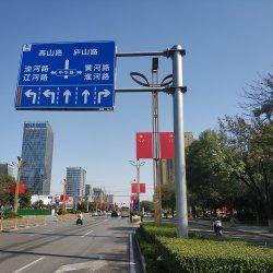 ポーランド人が付いている電流を通されたステンレス製のトラフィックの交通安全の鋼鉄印シートの版の立場