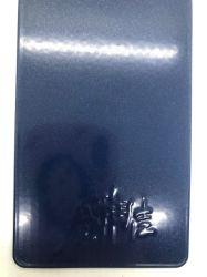 Outdoor Polyester métallisé de collage Peinture en poudre de métal