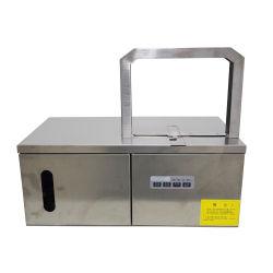 Bureau de baguage des films de l'OPP de la machine pour le faisceau de fils (WL-KZ80)