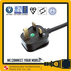 英国 BSI 承認 BS 1363-1 AC 電源コードケーブル ヒューズ付き組立プラグ