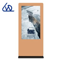 65 LCD van de duim Openlucht Digitale Signage Waterdichte Monitor 5500nits