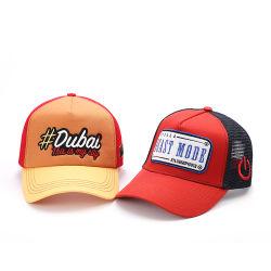 2020 heißes Verkaufs-kundenspezifisches Firmenzeichen-neue Form-Fernlastfahrer-Ineinander greifen-Schutzkappen-Hüte