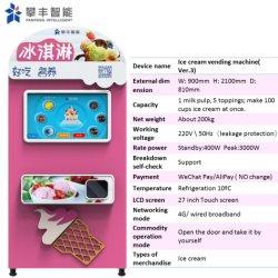 자동적인 각자 서비스 지능적인 지적인 소프트 아이스크림 후로즌 요구르트 자동 판매기