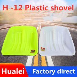 Vergroten Schuifkop, gebruik handig Factory Wholesale Plastic Schuifje Hua LEI Landbouwgereedschap Schuifje Sneeuwshovel, grote H12 Type brede rand graan Plastic
