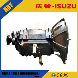 Isuzu قطع الغيار الأصلية صندوق تروس ناقل الحركة اليدوي MSB-5M/5s لـ 100p/600p/700p/Nkr/NPR شاحنة
