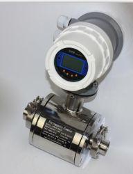 صحّيّة لبن مقياس تدفّق مقياس تدفّق كهرمغنطيسيّ