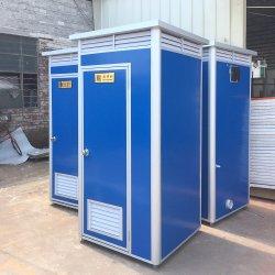 욕실 거울 서비스 탱크 노인을 위한 청소 이동식 휴대용 캠핑을 위한 화장실