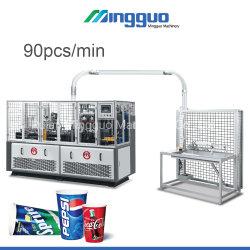 Mg-C600 90PCS/Min mittleres mittleres Geschwindigkeit einzelnes doppeltes PET trinkt das überzogene Wegwerfpapiercup-Glas, das sich bildet, Maschinen-Lieferanten Preis China bildend heiße Kälte, Tee-Kaffee