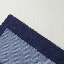 FR Denim Fabric 200-500GSM