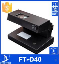 Multi-Currency探知器、お金の探知器機械