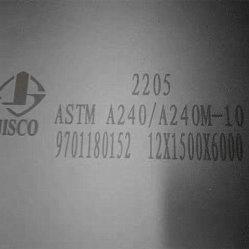 S32205 S32304 S31803 DIN1.4462 022cr23ni5mon 2507 S32750 1.4410 S32760 Duplex 강판 2205 스테인리스 스틸 플레이트