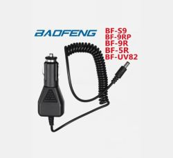 Baofeng UV-5R UV-5RE UV-82 UV-9R 用カーバッテリーアダプタエリミネータ 双方向無線