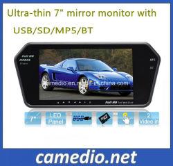 7'' Bluetooth MP5 зеркало заднего вида автомобиля с помощью USB, TF слот для карт памяти, Bluetooth