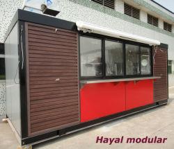 커피숍 (HY-Ccs6)