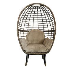 위커 에그 디자인 파틸용 회전식 의자 싱글 시트