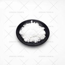 황산마그네슘/화학비료 마그네슘/아물잠비산성분효용제 농업용 CAS 10034-99-8 마그네슘 비료
