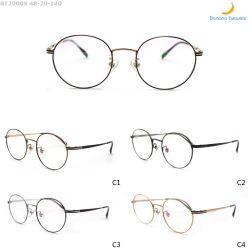 포도 수확 Retro 티타늄 안경알 남녀 공통 티타늄 Eyewear 프레임