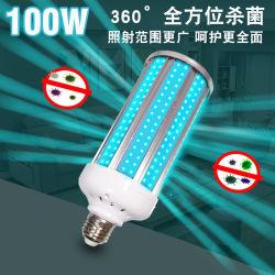 家リモート・コントロール100W紫外線LEDのトウモロコシランプ