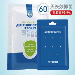 Esterilização por ar Anti-Bacteria a desinfecção com gás Germes de vírus Desligue o purificador sem cartão de Esterilização Anti virus Card