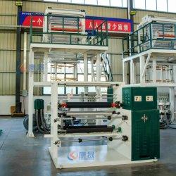 Die einzelne Hochgeschwindigkeitsschraube, die dreht, sterben einzelner Winde HDPE-LDPE-PET Hauptplastik den durchgebrannten Film, der für die Herstellung von PlastikRolls durchbrennt