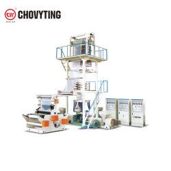 3 أو 5 طبقات F. F. S. Heavy Packaging Blowing Film Production Line Machine with Embossing and Gussting and Printing (آلة إنتاج الأفلام باستخدام الإسهاب والطباعة)