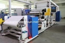 (セリウム)機械を作る熱い溶解の医学の外科粘着テープ
