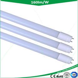 破損防止用中国工場超輝度商用 160lm/W 4FT G13 18W 300 ° 1.2 m 85-265V T8 ナノ LED チューブライト