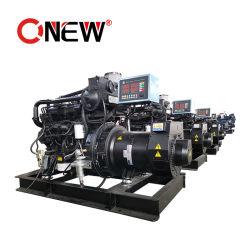 10kW 12kw 14kw 15kw 18kW 20kw 25kW 30kw mit Weichai/Onan/Yuchai Motor Verwendet Marine Diesel Power Elektro Bootsgenerator Kleines Wasser Gekühlt