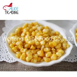 Cheap Vf de collations saines Vf le maïs doux