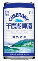 330ml Six-Pack Abv3.1%*4 latas de cerveza Premium